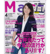 Mart★Channnel Mart Newsでicoin GAMACOを紹介頂きました。